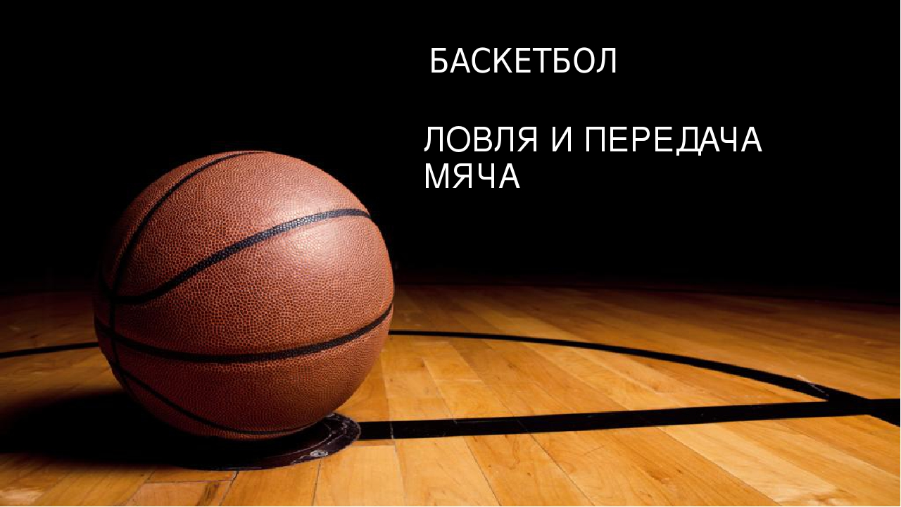 a study on basketball We offer the following degree and/or certificate programs our programs prepare you for success whether your goal is a degree guaranteed to transfer or a degree or certificate to make you promotion-ready in your current career or job-ready in a new one.