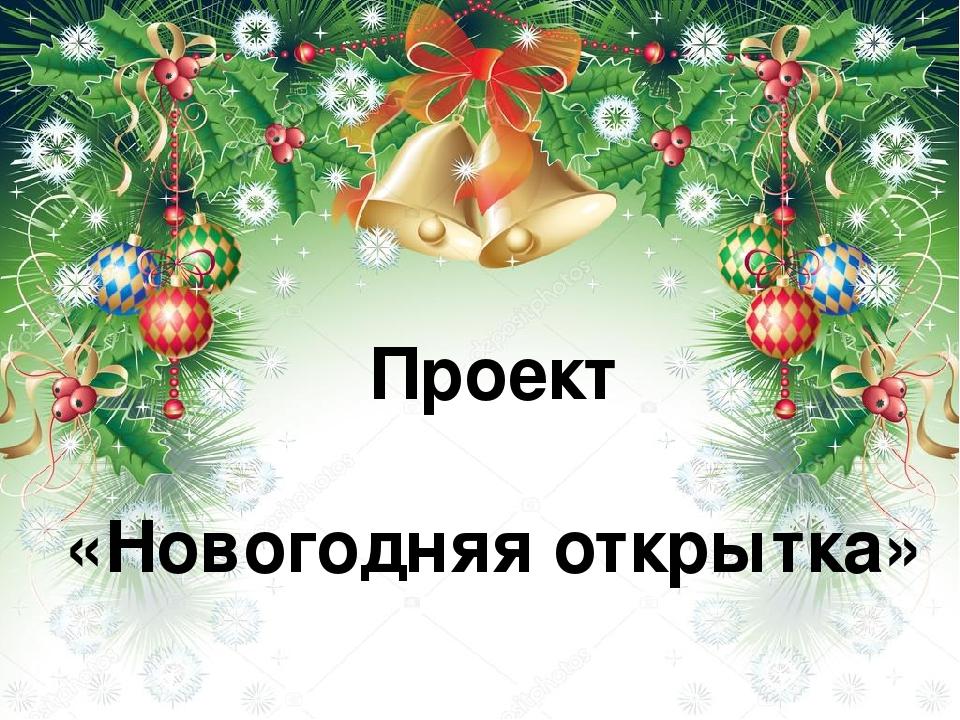Поздравления администратору магазина с днем рождения