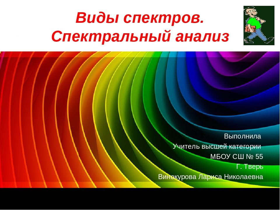 случае картинки со спектрами дожди повышенная