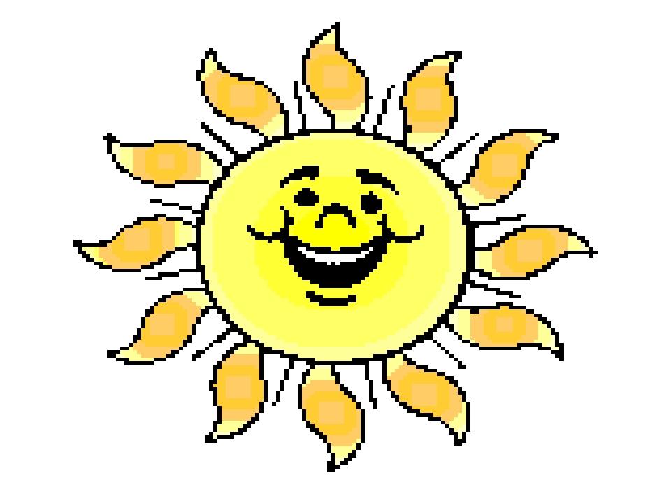 Понедельник смешные, солнце анимации картинки