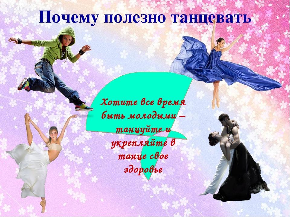 стихи танцуют девчата глынин невероятно