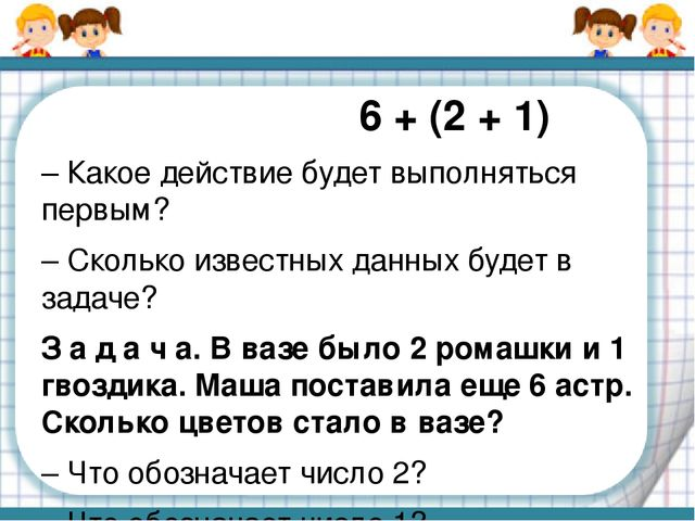 квартиры какое действие выполняется первое в математике нормализации