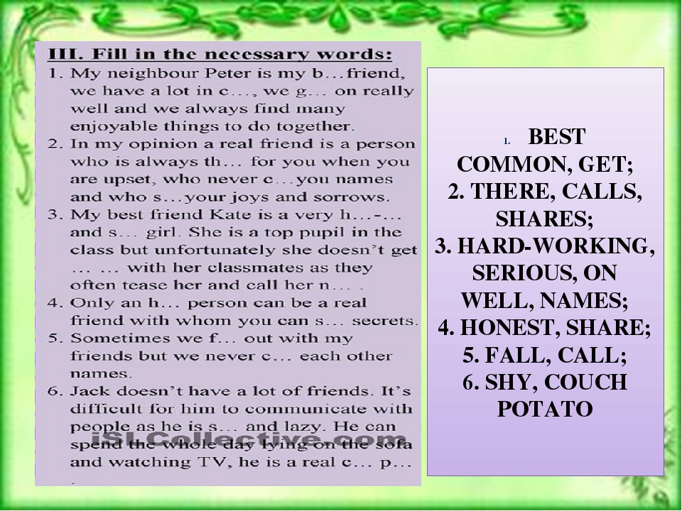 a true friendship is hard work essay