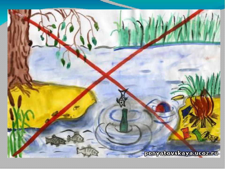 картинки на тему охрана воды что