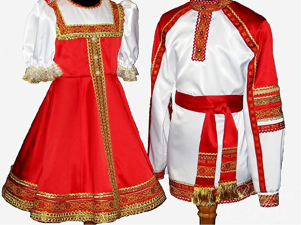 Картинка мужского русского национального костюма
