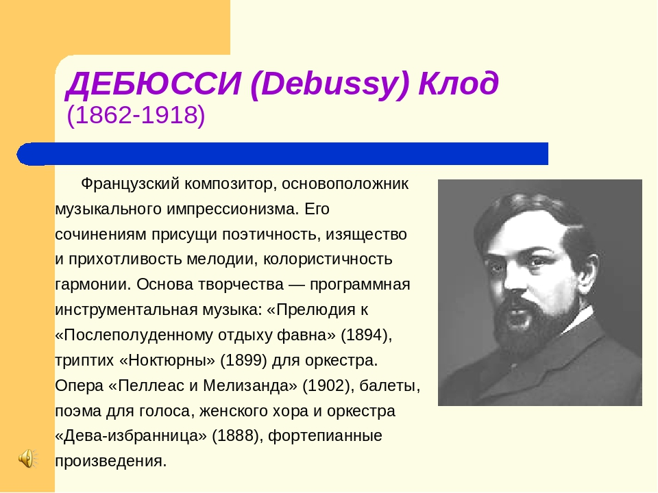 a brief biography and a history of the works of claude debussy a composer Claude-achille debussy was a french composer debussy was among the most influential composers of the late 19th and early 20th centuries, and his use of non-traditional scales and chromaticism influenced many composers who followed.
