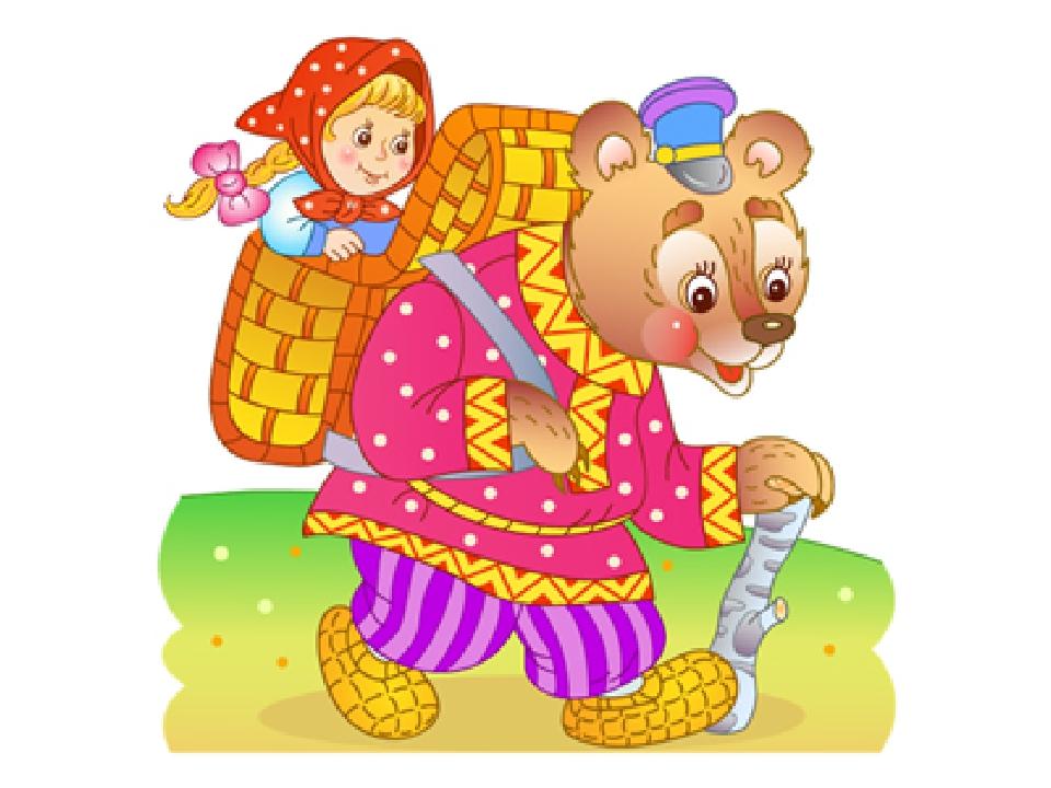 Персонажи к сказке маша и медведь