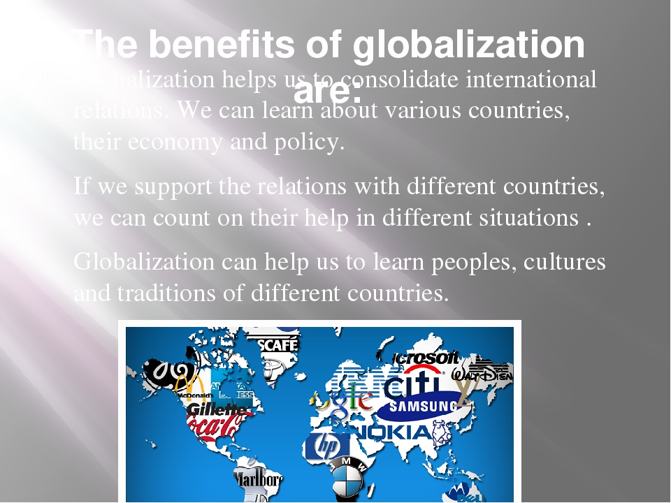 benefits of globalisation essay The debate on whether globalization is good or bad for any particular community has been going on since ages and while some people stress on the benefits of globalization others pay more attention towards the compromises and risks of achieving globalization.