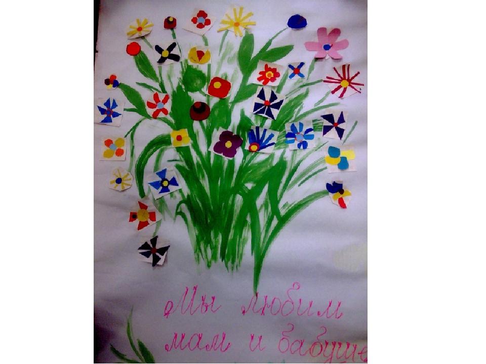 картинка к празднику 8 марта рисование в старшей группе комарова