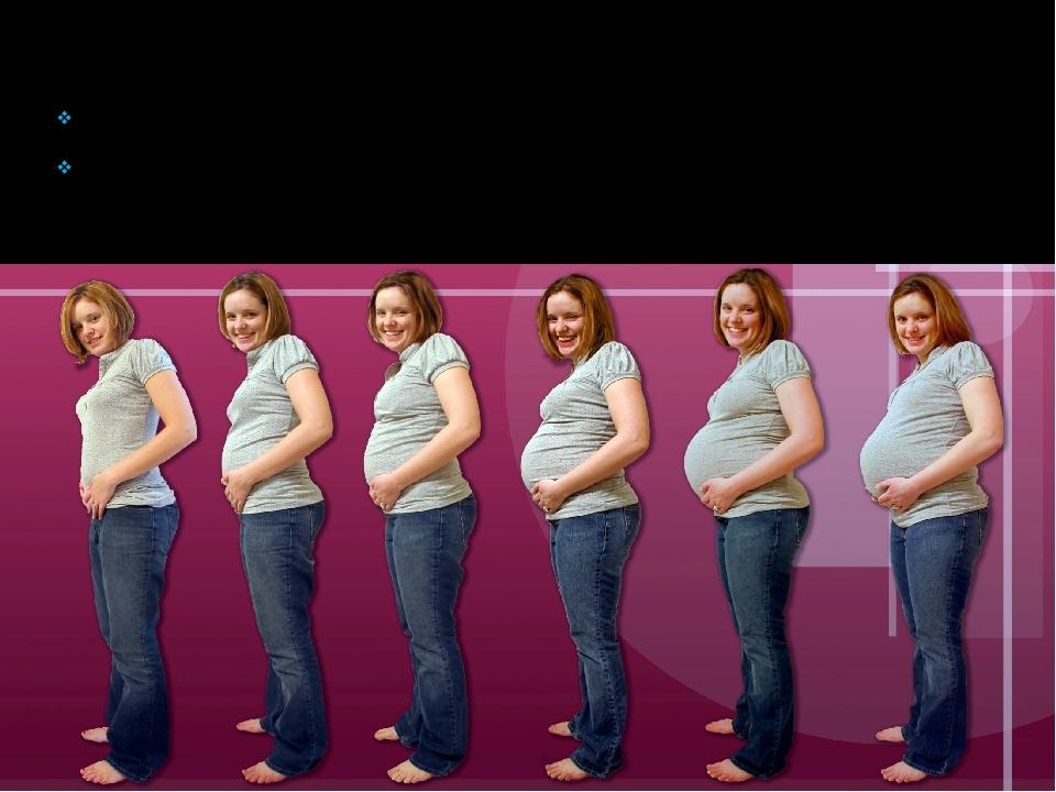 Если беременна девочкой когда начинает портиться лицо 614