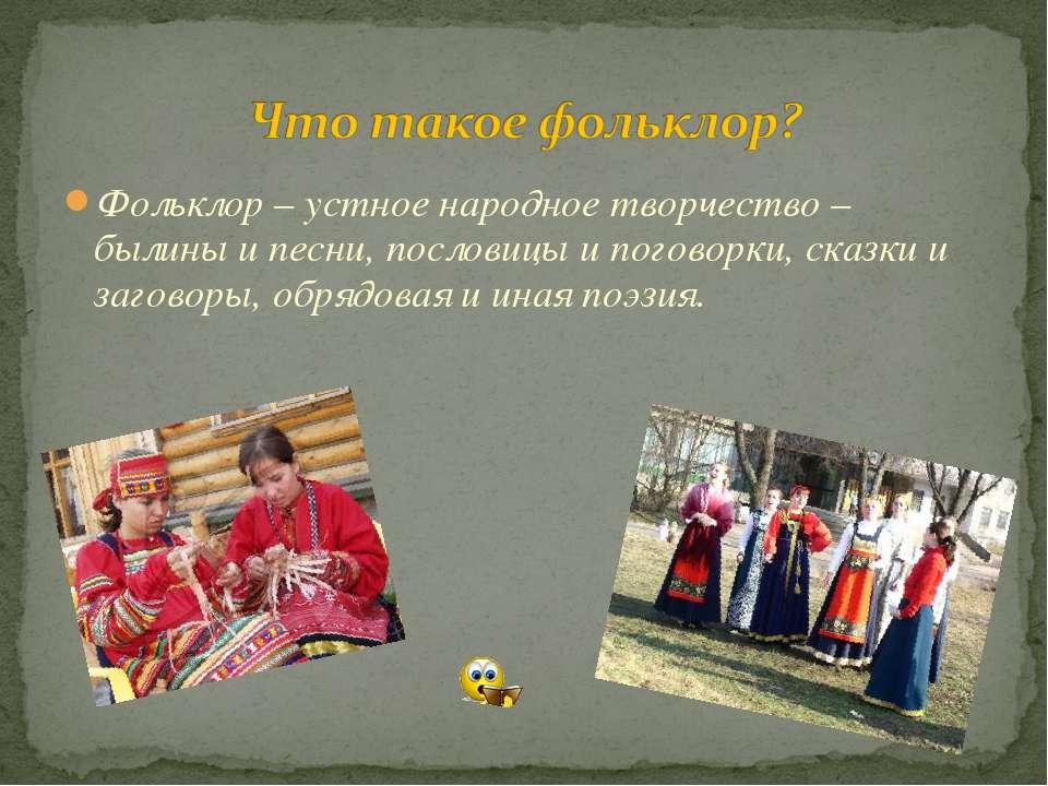 продаже библиотека русского фольклора том 3 заговоры читать оформить
