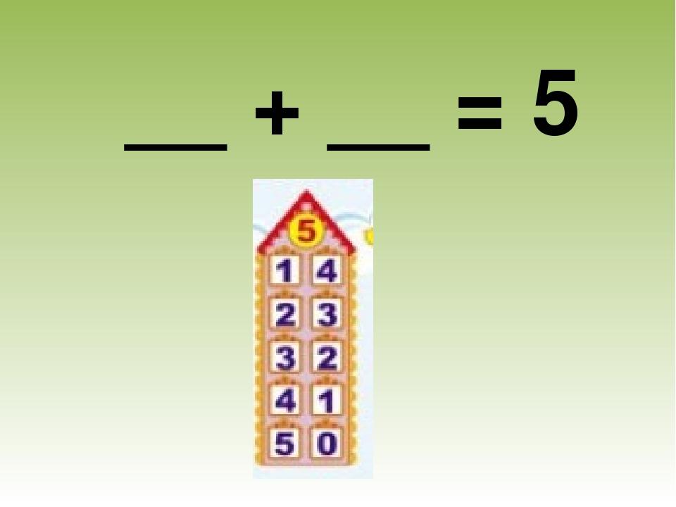 __ + __ = 5