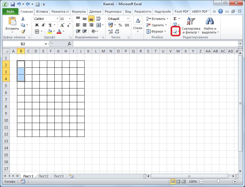Как в excel из формулы сделать число