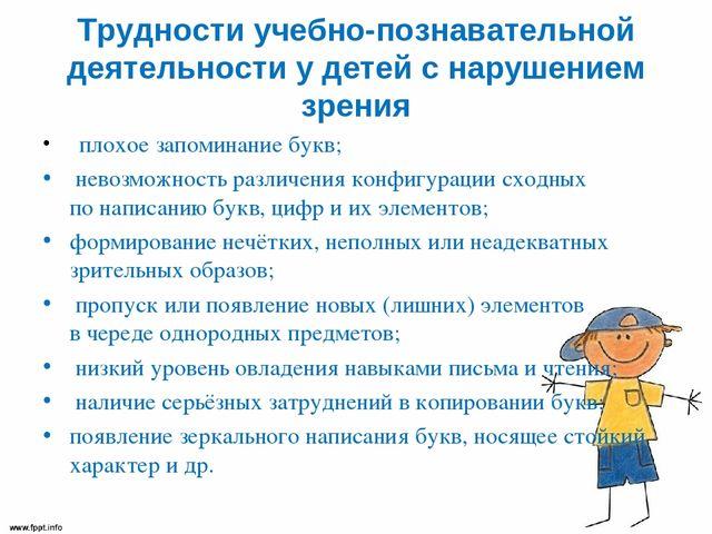 Занятия строятся дифференцированно, соответственно возрасту детей, составу нарушенных функций.
