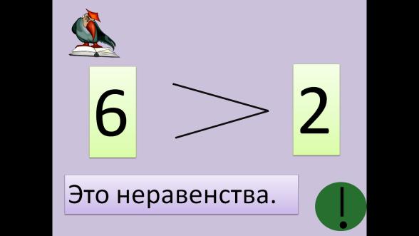 hello_html_7fa7f20b.png
