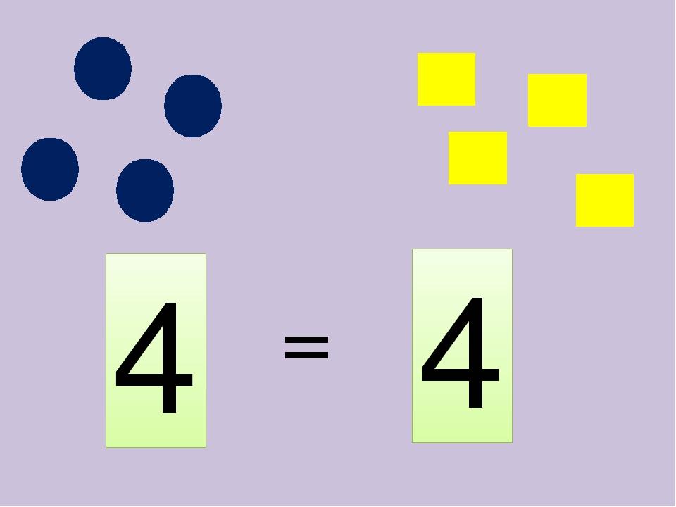 4 4 =