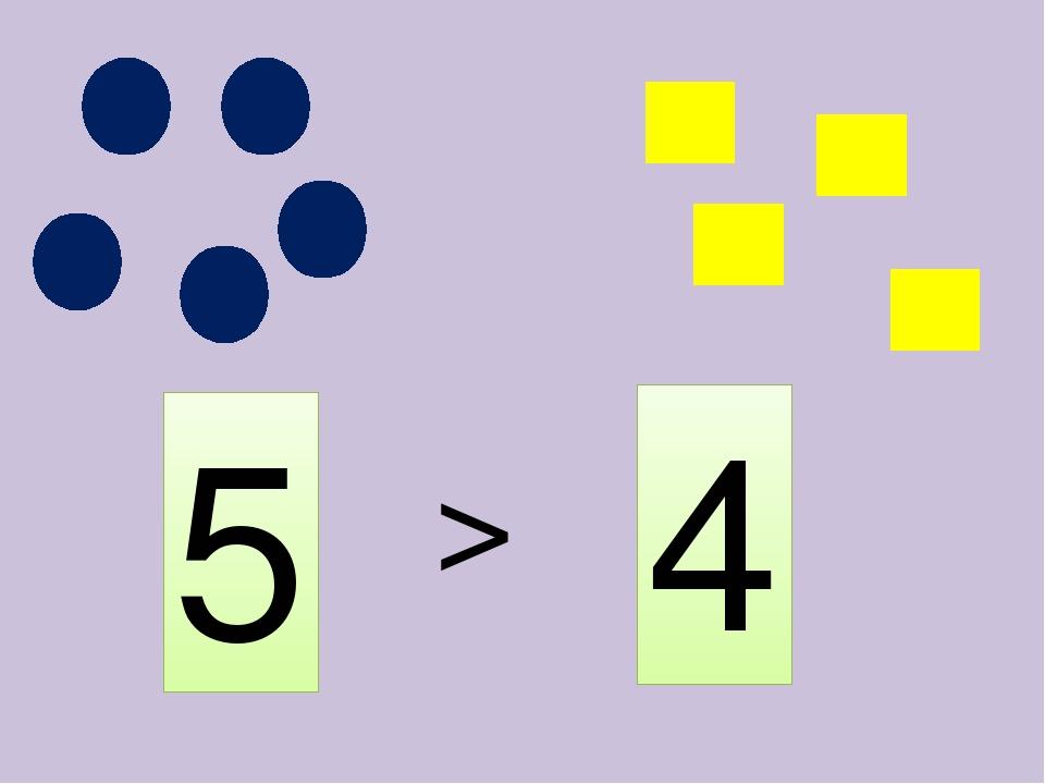 5 4 >
