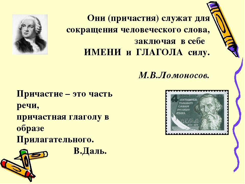 Причастие картинки русский, животные анимационные