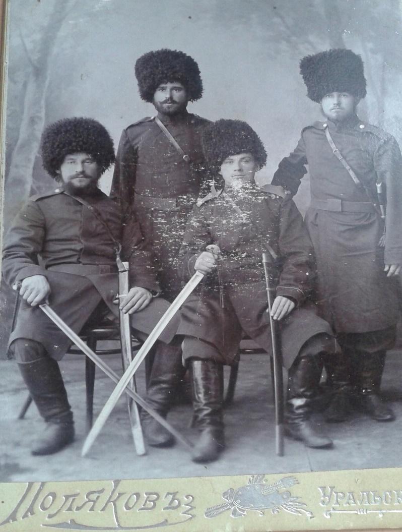 монтажу старые фотографии уральска и уральских казаков помощью