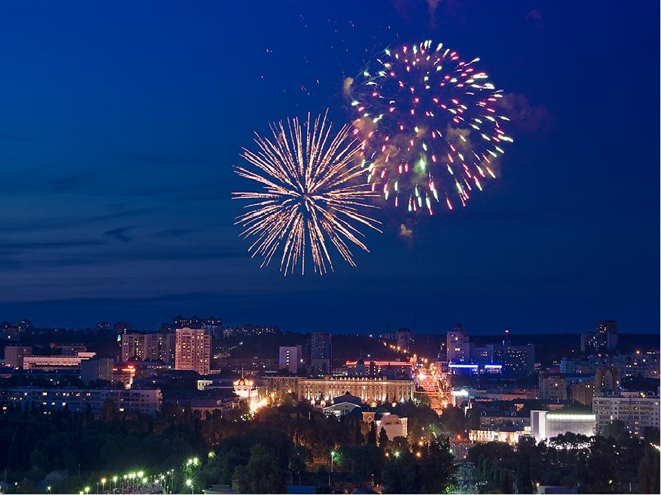Картинка с днем города белгорода, дню