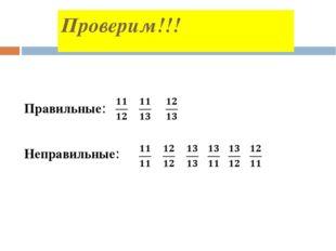 Решаем вместе: № 974 № 976 № 977 № 980
