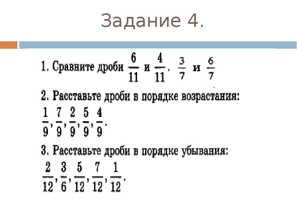 Реши тест 1. 4) 2.2) 3.2) 4.3) 5.2) 1. 2) 2.1) 3.4) 4.2) 5.2) Взаимопроверка...
