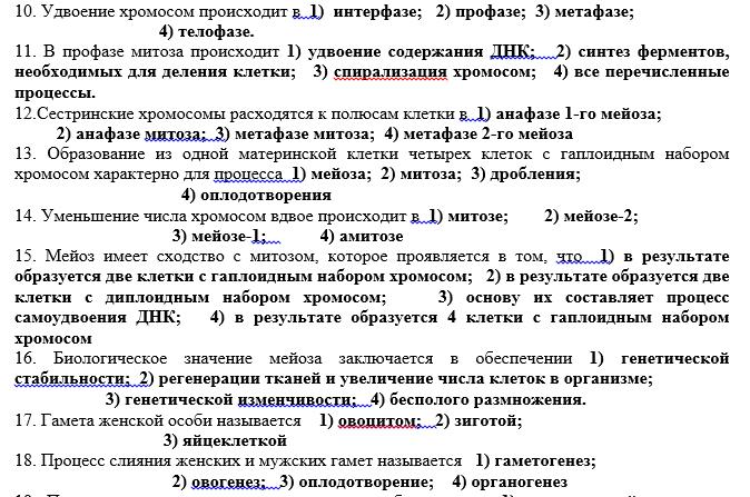 hello_html_m729f02c8.png
