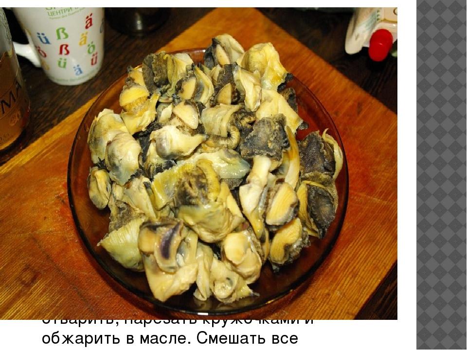 """Рапана в соусе с грибами, солеными огурцами и картофелем. Рапану """"Сальмон"""" на..."""