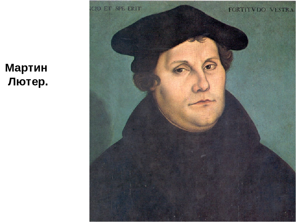 95 theses of martin luther translation The ninety-five theses on the power and efficacy of indulgences (original ) were written by martin luther and are widely regarded as the initial catalyst for the protestant reformation.