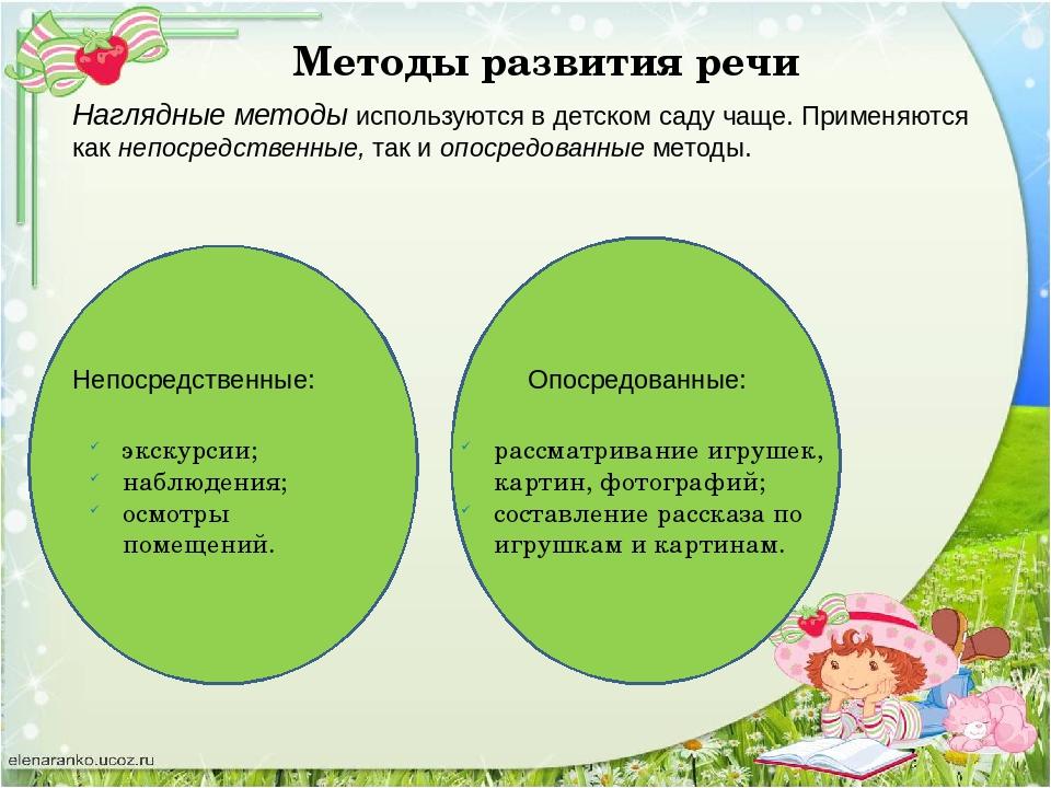 Пушкина 21 тысяча альные слов словари объем словаря а.