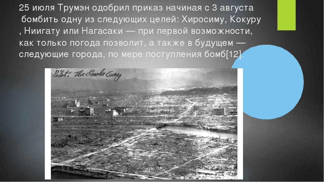 Якщо Росія не звільнить військовополонених українських моряків, Вашингтон зупинить переговорний процес із Москвою, - Волкер - Цензор.НЕТ 9994