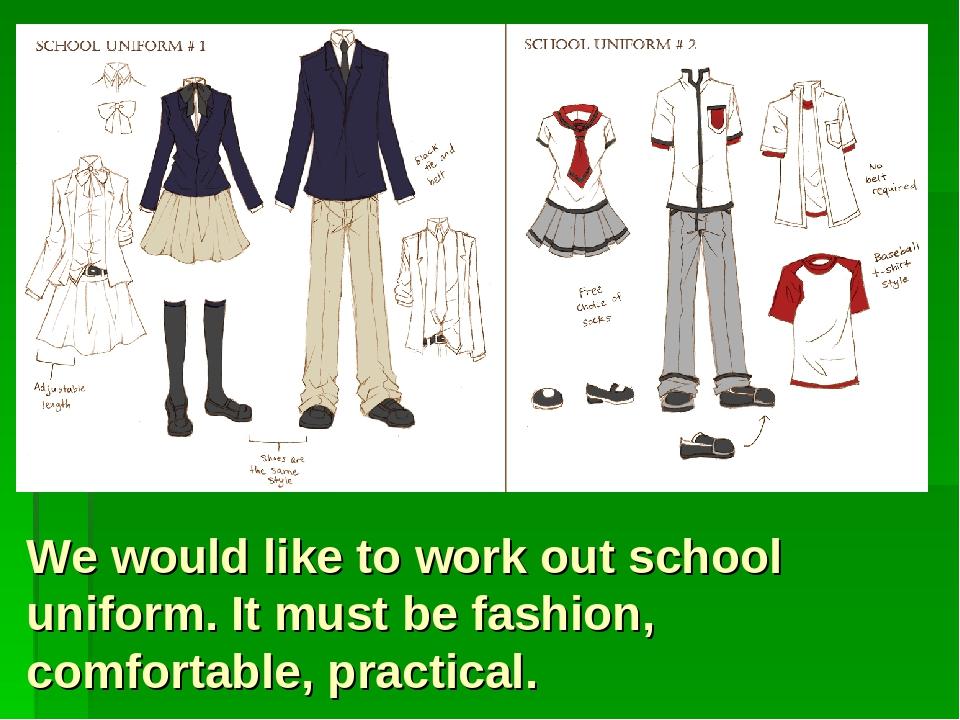 План конспект урока по английскому языку 7 класс по тему school uniform