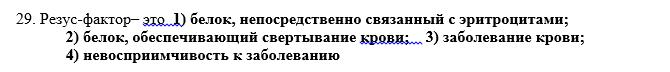 hello_html_m2b2eb478.png