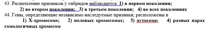 hello_html_m4c2fa89d.png