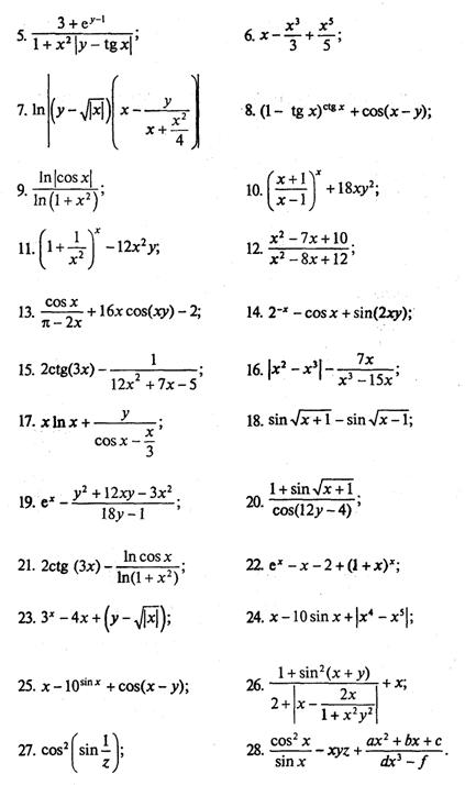 Из цифр заданного натурального числа n в двоичном представлении составить наиболь