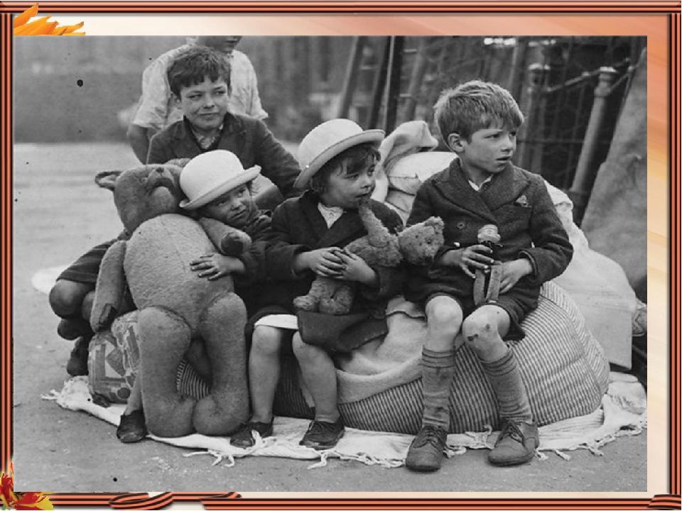 Картинки дети войны с игрушкой