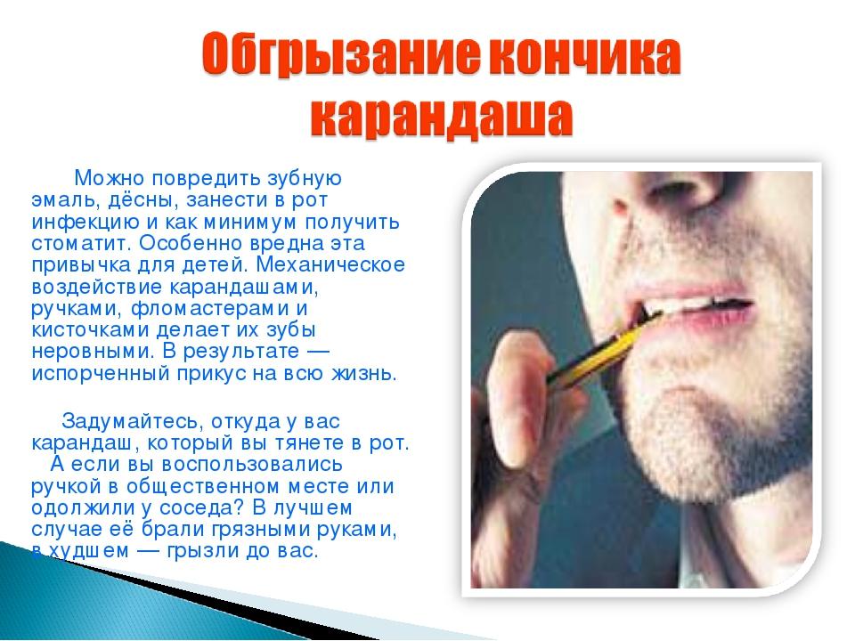 От воспаления десен зубов принимают антибиотики