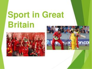 sport england segmenting the british sports market If you want a different sport england programme or want to view your historic applications to other programmes you can do this through our main 'my applications.