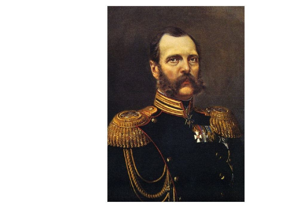 Император александр 2 интересные факты