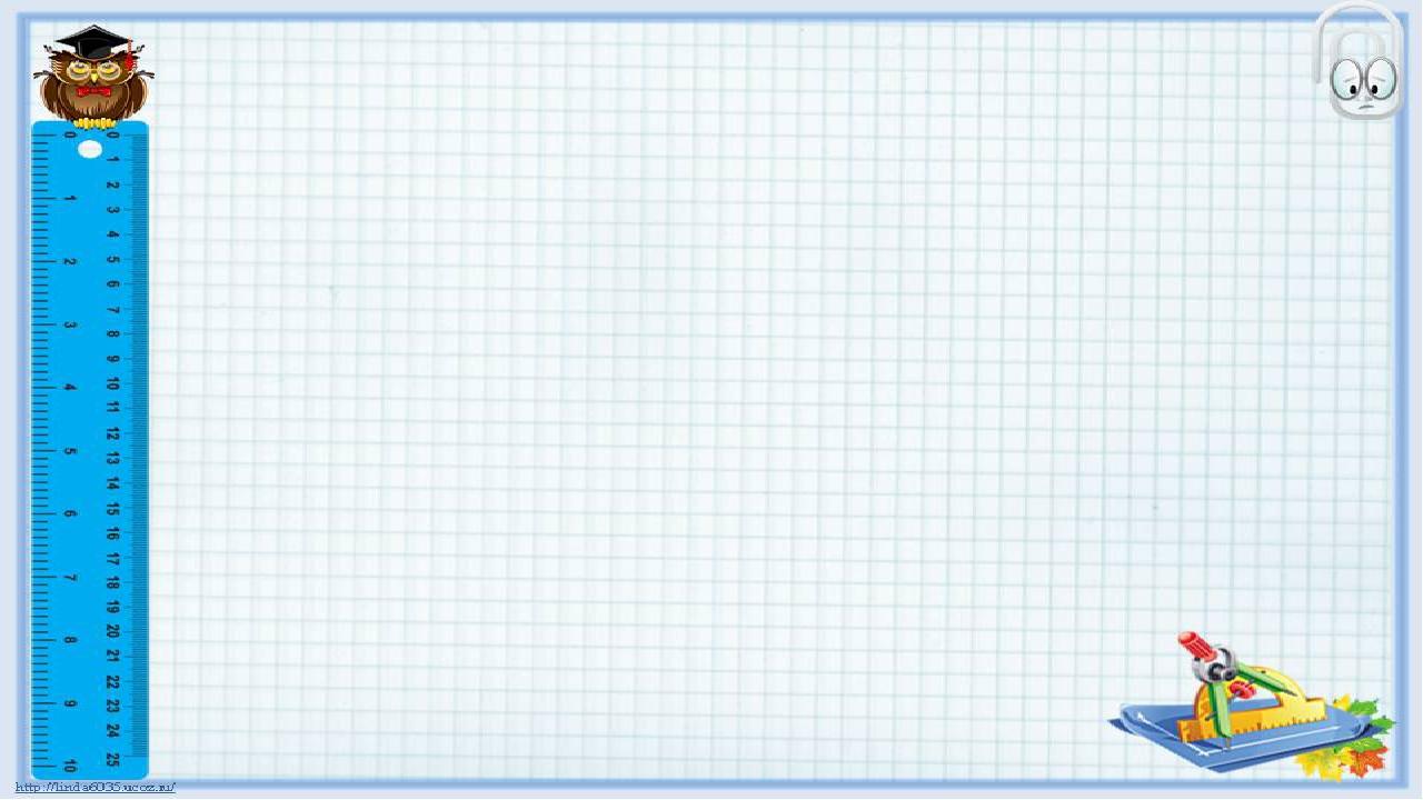 Картинки для фона презентаций математика, котенком скучаю