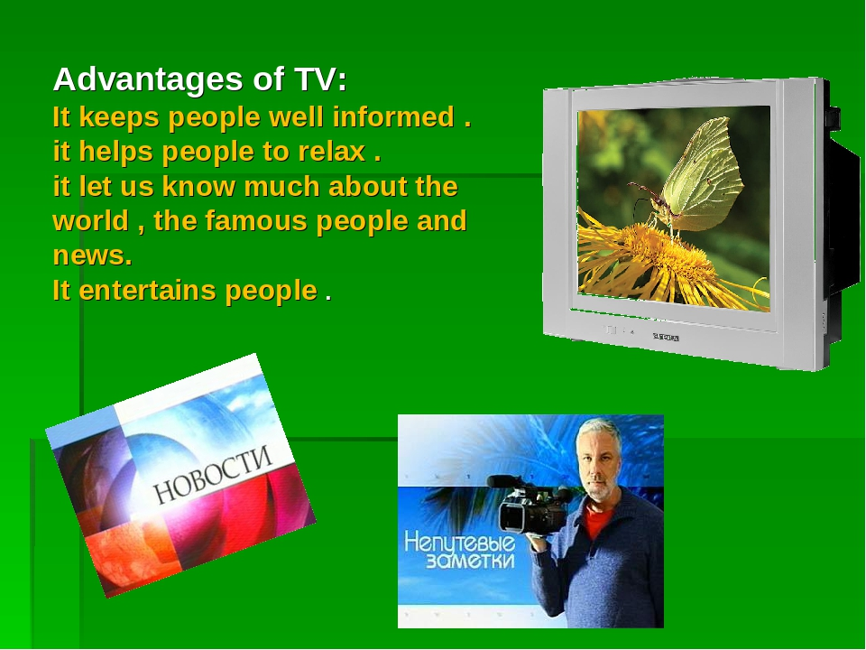 advantages of television in points Essays - largest database of quality sample essays and research papers on advantages of television in points.
