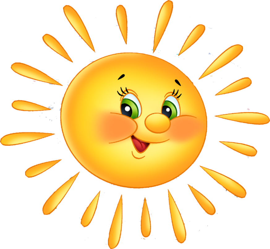 фотошопа картинки для с солнышком