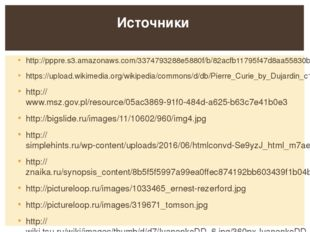 http://pppre.s3.amazonaws.com/3374793288e5880f/b/82acfb11795f47d8aa55830bd58b