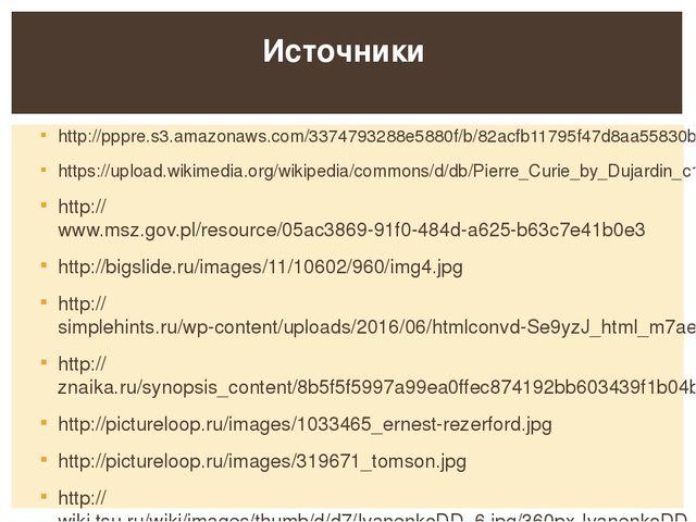 http://pppre.s3.amazonaws.com/3374793288e5880f/b/82acfb11795f47d8aa55830bd58b...