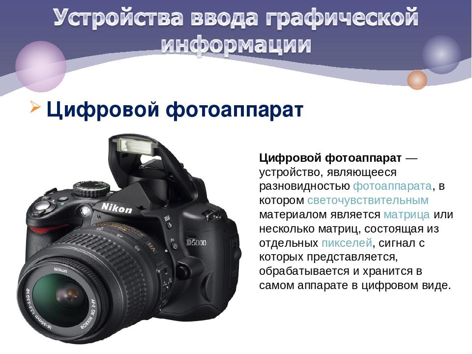 Фотообои великий новгород каталог товаров указывается