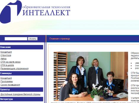 web bibliography