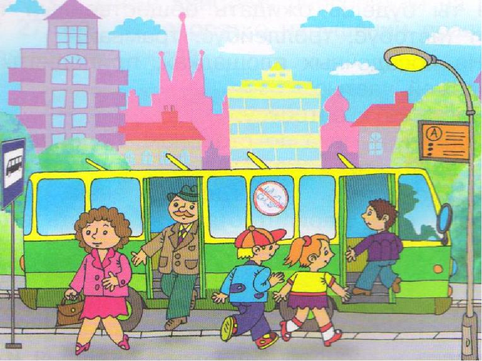 Картинки на тему пассажиры
