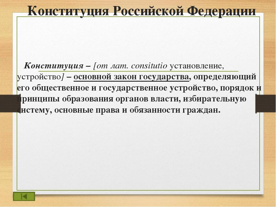 Документы о правах человека Всеобщая декларация прав человека, 1948 г., Между...