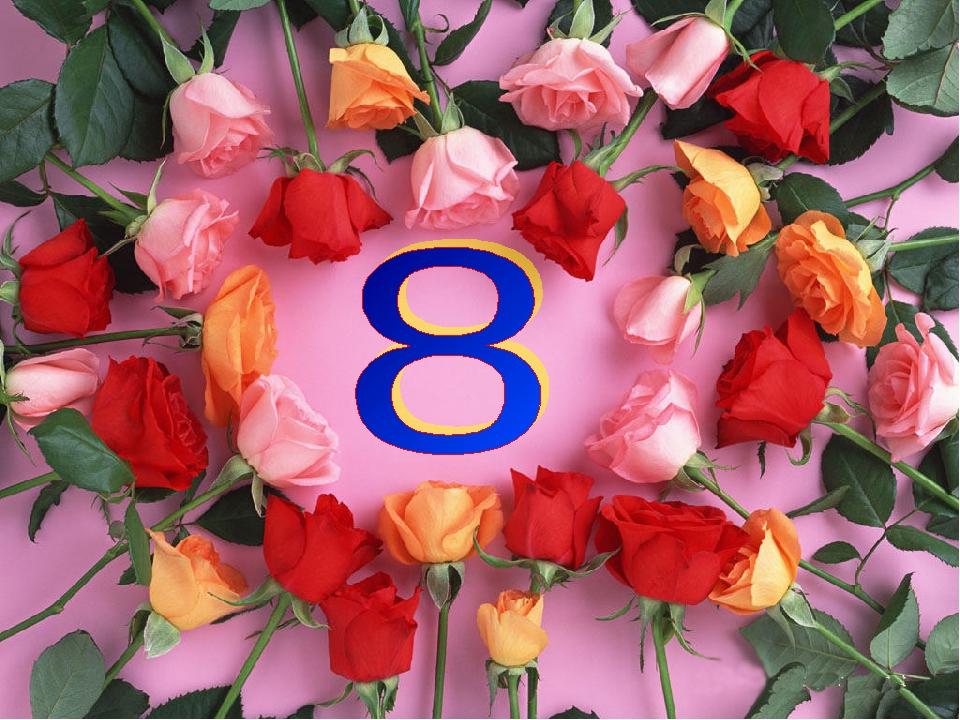 Букет цветов на 8 марта настеньки, корзине