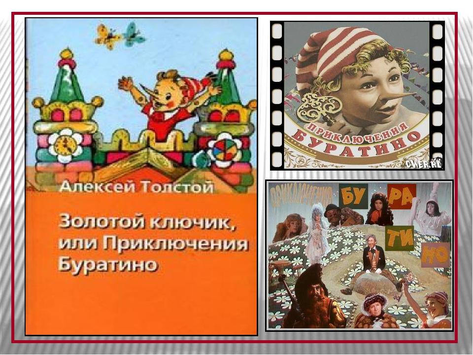 Образовательный портал «Мой университет» - www.moi-universitet.ru Факультет...